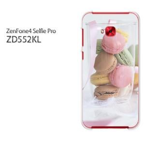 ゆうパケ送料無料スマホケース ハード ZenFone4 Selfie Pro ZD552KL クリア スイーツ・マカロン(ピンク)/zd552kl-pc-new0666]