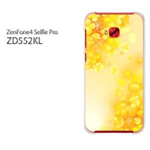 ゆうパケ送料無料スマホケース ハード ZenFone4 Selfie Pro ZD552KL クリア 花(黄)/zd552kl-pc-new0698]