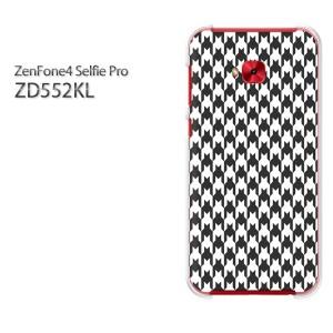 ゆうパケ送料無料スマホケース ハード ZenFone4 Selfie Pro ZD552KL クリア [チェック・千鳥格子(黒)/zd552kl-pc-new0860]