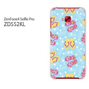 ゆうパケ送料無料スマホケース ハード ZenFone4 Selfie Pro ZD552KL クリア [花・夏・サンダル(ブルー)/zd552kl-pc-new1098]