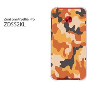 ゆうパケ送料無料スマホケース ハード ZenFone4 Selfie Pro ZD552KL クリア 迷彩・シンプル(オレンジ)/zd552kl-pc-new1197]