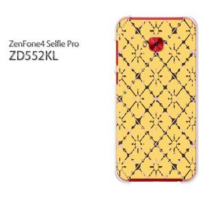 ゆうパケ送料無料スマホケース ハード ZenFone4 Selfie Pro ZD552KL クリア [和柄(黄)/zd552kl-pc-new1239]