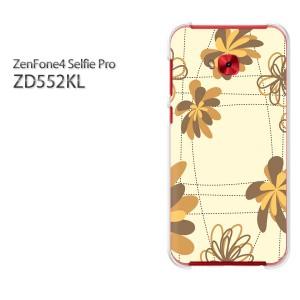 ゆうパケ送料無料スマホケース ハード ZenFone4 Selfie Pro ZD552KL クリア [花・チェック(ベージュ)/zd552kl-pc-new1341]