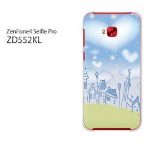 DM便送料無料スマホケース ハード ZenFone4 Selfie Pro ZD552KL クリア [ハート・空(ブルー)/zd552kl-pc-new1343]