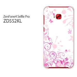 ゆうパケ送料無料スマホケース ハード ZenFone4 Selfie Pro ZD552KL クリア 花(ピンク)/zd552kl-pc-new1416]
