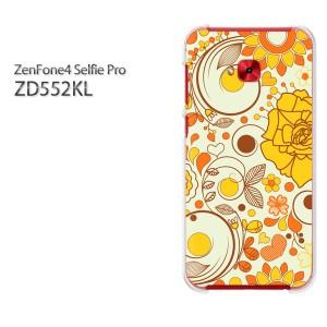 ゆうパケ送料無料スマホケース ハード ZenFone4 Selfie Pro ZD552KL クリア 花・バラ(オレンジ)/zd552kl-pc-new1478]