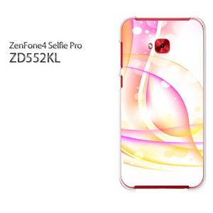 ゆうパケ送料無料スマホケース ハード ZenFone4 Selfie Pro ZD552KL クリア シンプル・キラキラ(ピンク)/zd552kl-pc-new1484]