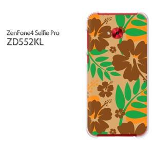ゆうパケ送料無料スマホケース ハード ZenFone4 Selfie Pro ZD552KL クリア [花・ハイビスカス(ブラウン)/zd552kl-pc-new1603]