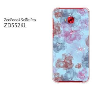 ゆうパケ送料無料スマホケース ハード ZenFone4 Selfie Pro ZD552KL クリア 花(ブルー)/zd552kl-pc-new1622]