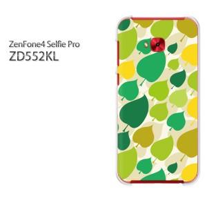 ゆうパケ送料無料スマホケース ハード ZenFone4 Selfie Pro ZD552KL クリア 花・葉(グリーン)/zd552kl-pc-new1623]