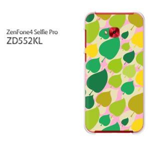 ゆうパケ送料無料スマホケース ハード ZenFone4 Selfie Pro ZD552KL クリア 花・葉(ピンク)/zd552kl-pc-new1624]