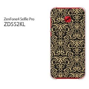 ゆうパケ送料無料スマホケース ハード ZenFone4 Selfie Pro ZD552KL クリア [シンプル(黒)/zd552kl-pc-new1782]