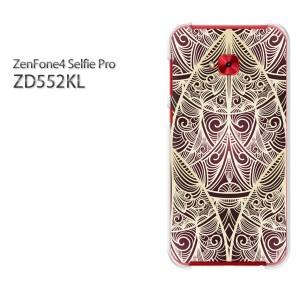 DM便送料無料スマホケース ハード ZenFone4 Selfie Pro ZD552KL クリア [シンプル(黒)/zd552kl-pc-new1783]