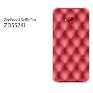 ゆうパケ送料無料スマホケース ハード ZenFone4 Selfie Pro ZD552KL クリア シンプル・レザー(赤)/zd552kl-pc-new1796]