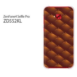 ゆうパケ送料無料スマホケース ハード ZenFone4 Selfie Pro ZD552KL クリア シンプル・レザー(ブラウン)/zd552kl-pc-new1799]
