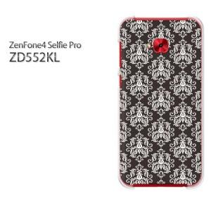 ゆうパケ送料無料スマホケース ハード ZenFone4 Selfie Pro ZD552KL クリア 【レトロ003/zd552kl-PM003】