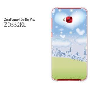 ゆうパケ送料無料スマホケース ハード ZenFone4 Selfie Pro ZD552KL クリア 【ハート289/zd552kl-PM289】