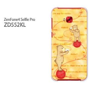 ゆうパケ送料無料スマホケース ハード ZenFone4 Selfie Pro ZD552KL クリア 【くま355/zd552kl-PM355】