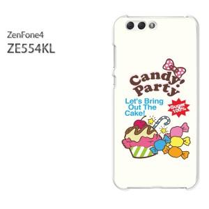 ゆうパケ送料無料スマホケース ハード ZenFone4 ZE554KL クリア 【スイーツ・ケーキ/ze554kl-M402】