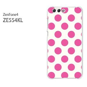 ゆうパケ送料無料スマホケース ハード ZenFone4 ZE554KL クリア 【白バック・大きいドット ピンク/ze554kl-M622】
