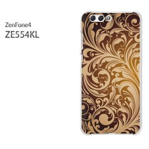 ゆうパケ送料無料スマホケース ハード ZenFone4 ZE554KL クリア  [シンプル・葉(ブラウン)/ze554kl-pc-ne173]