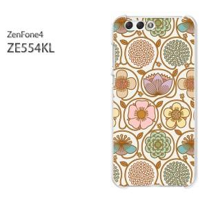 ゆうパケ送料無料スマホケース ハード ZenFone4 ZE554KL クリア [花(ブラウン)/ze554kl-pc-new0017]