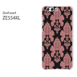 ゆうパケ送料無料スマホケース ハード ZenFone4 ZE554KL クリア シンプル(黒・ピンク)/ze554kl-pc-new0100]