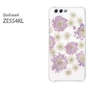 ゆうパケ送料無料スマホケース ハード ZenFone4 ZE554KL クリア 花(紫)/ze554kl-pc-new0101]