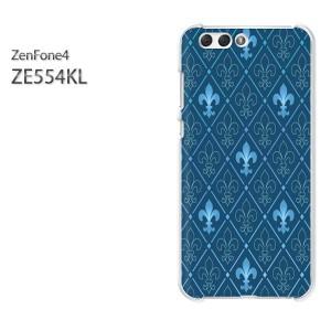 ゆうパケ送料無料スマホケース ハード ZenFone4 ZE554KL クリア [シンプル・紋章(ブルー)/ze554kl-pc-new0119]