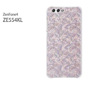 ゆうパケ送料無料スマホケース ハード ZenFone4 ZE554KL クリア [シンプル(紫)/ze554kl-pc-new0252]