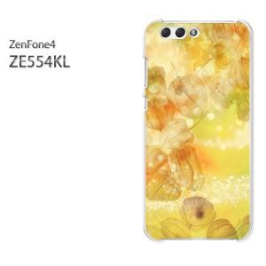 ゆうパケ送料無料スマホケース ハード ZenFone4 ZE554KL クリア 花(黄)/ze554kl-pc-new0461]