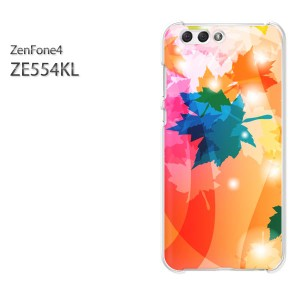 ゆうパケ送料無料スマホケース ハード ZenFone4 ZE554KL クリア 秋・シンプル・落ち葉(オレンジ)/ze554kl-pc-new0488]