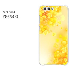 ゆうパケ送料無料スマホケース ハード ZenFone4 ZE554KL クリア 花(黄)/ze554kl-pc-new0698]