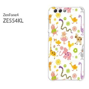 ゆうパケ送料無料スマホケース ハード ZenFone4 ZE554KL クリア [動物(白)/ze554kl-pc-new0939]