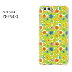 ゆうパケ送料無料スマホケース ハード ZenFone4 ZE554KL クリア [ドット・ボタン(グリーン)/ze554kl-pc-new1096]