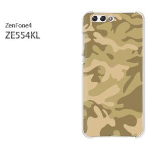 ゆうパケ送料無料スマホケース ハード ZenFone4 ZE554KL クリア 迷彩・シンプル(グリーン)/ze554kl-pc-new1209]