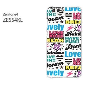 ゆうパケ送料無料スマホケース ハード ZenFone4 ZE554KL クリア [シンプル・POP(白)/ze554kl-pc-new1887]