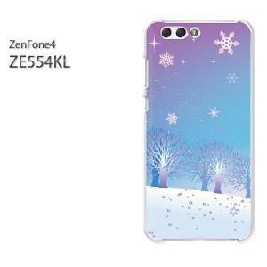 ゆうパケ送料無料スマホケース ハード ZenFone4 ZE554KL クリア 【スノー221/ze554kl-PM221】