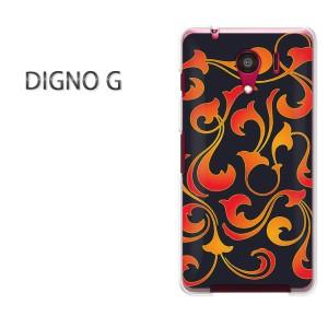 ゆうパケ送料無料スマホケース ハード DIGNO G クリア  トライバル・シンプル(黒)/dignog-pc-ne411]