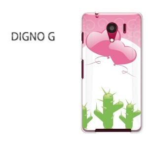 ゆうパケ送料無料スマホケース ハード DIGNO G クリア ハート(ピンク)/dignog-pc-new0606]