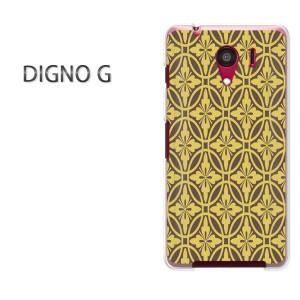 ゆうパケ送料無料スマホケース ハード DIGNO G クリア 和柄(ブラウン)/dignog-pc-new1216]