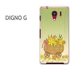 ゆうパケ送料無料スマホケース ハード DIGNO G クリア 花・星(グリーン)/dignog-pc-new1332]
