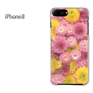 iPhone8 iphone8 ケース ハードカバー プリント ゆうパケ送料無料 クリア 【キク(B)/i8-M914】