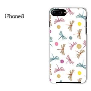 iPhone8 iphone8 ケース ハードカバー プリント ゆうパケ送料無料 クリア  シンプル・とんぼ(白)/i8-pc-ne066]