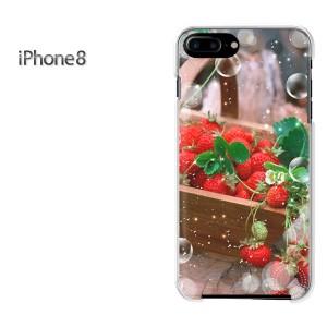 iPhone8 iphone8 ケース ハードカバー プリント ゆうパケ送料無料 クリア  いちご・スイーツ(赤)/i8-pc-ne242]