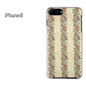 iPhone8 iphone8 ケース ハードカバー プリント ゆうパケ送料無料 クリア 花・ボーダー(ベージュ)/i8-pc-new0326]