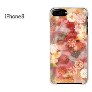 iPhone8 iphone8 ケース ハードカバー プリント ゆうパケ送料無料 クリア 花・落ち葉(赤)/i8-pc-new0459]