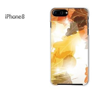 iPhone8 iphone8 ケース ハードカバー プリント ゆうパケ送料無料 クリア 秋・シンプル・落ち葉(ブラウン)/i8-pc-new0520]
