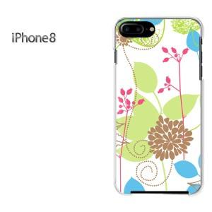 iPhone8 iphone8 ケース ハードカバー プリント ゆうパケ送料無料 クリア 花・葉(グリーン・ブルー)/i8-pc-new0728]