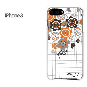 iPhone8 iphone8 ケース ハードカバー プリント ゆうパケ送料無料 クリア 花(オレンジ)/i8-pc-new0741]